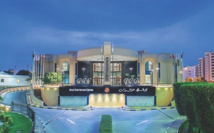 LiftEx Gulf Hotel and Convention Centre